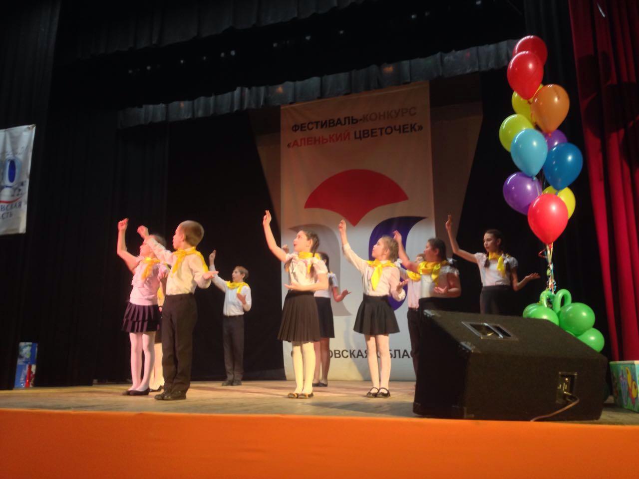 Общая информация о школе  Новости